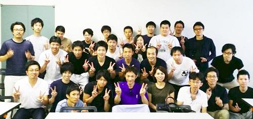 東洋医学セミナー